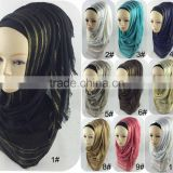 New Hijab Golden Shimmer Striped Viscose Islamic Scarf                                                                         Quality Choice