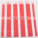 Wedding Party Favors Vertical Stripe Party Favor Paper Bags Mix Colors For Gift Food Packing