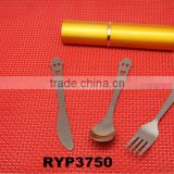 RYP3750 3pcs cutlery set in aluminum case