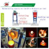Electric crucible iron/aluminium/gold induction Furnace