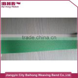 new design cusomized mattress fabric binding tape