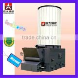vertical factory supply oil /gas fired boiler for sale