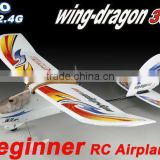 RC Wing-dragon Brushed