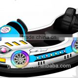 Guangzhou hot-sale bumper car without antenna