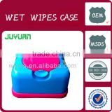 Baby Plastic Wet Wipe Cases/Plastic wipe case for wet wipes