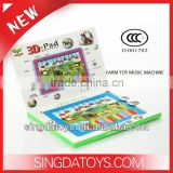 2014 Hot Interesting ABS 3D-ypad english intelligent learning machine toy