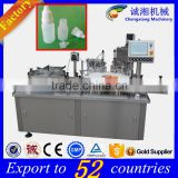 Trade assurance eye drop filling machine,small plastic bottle filler                                                                         Quality Choice