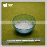 Factory Selling Food Grade Carboxyl Methyl Cellulose CMC Powder