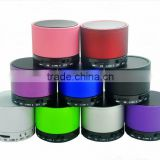 Cylindrical Bluetooth Active Type Music Speakers for Karaoke Player Computer Home Theatre Mobile Phone Use