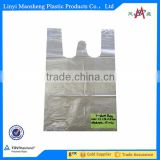 100% compostable and biodegradable certified cornstarch eco supermarket plastic T-shirt bag                                                                         Quality Choice