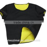 Hot Trendy Body Shapers Neoprene Slimming Control Vest Sport Yoga T-shirt