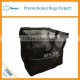 Wholesale printed logo organza bags recycled mesh bag                                                                                                         Supplier's Choice