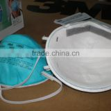 3m mask 1860,respirator mask,N95 mask,3M nonwove face mask, face make, 3m face mask 1860