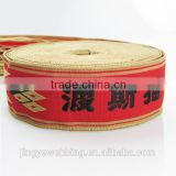 beautiful pattern ribbon customized designed jacquard webbing