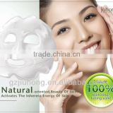 2013 hotselling whitening cucumber peel off facial mask