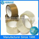 infrared reflective Bopp tape, oil sounding Bopp packing tape ,bopp packing tape jumbo rolls