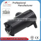 Windscreen/Wiper/Windshield Washer Pump Washer motor 85310-22080, 85310-10140,85310-20210 For TOYOTA