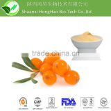100% Pure Juice Powder seabuckthorn powder/organic sea buckthorn powder/spray dried seabuckthorn powder