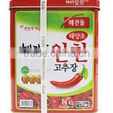 INquiry about Haechandle Red Pepper Paste (Gochujang) 14kg