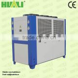 Injection machine plastic machine water chiller with water tank