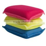 Microfiber Miracle Scrubbing Sponge (Set of 3)