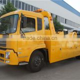 factory nice appearance new model dongfeng 8 tons towing truck sale
