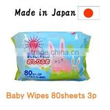 Japan Baby Wipes ' SW ' 80sheets 3p/pack Wholesale