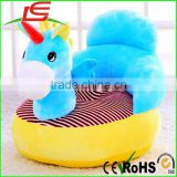 Big Great Present Lovely Doll Cartoon Stuffed Animal Kids Sofa Toy Plush Baby Chair