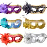 Halloween Party glitter plastic Masquerade flower Butterfly Mask