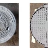 Ductile Iron Manhole Cover and Drain GratingHot Sale Super Quality Professional Painting Cast Iron