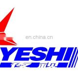Shanghai Yeye Reflective Clothing And Materials Co., Ltd.