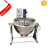 Tilting Style Jacketed Cooking Boiler Commercial Soup Cooking Boiler