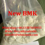 New BMK Ethyl 2-Phenylacetoacetate CAS 5413-05-8 China supplier