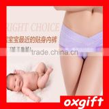 OXGIFT Pregnant women cotton underwear low-waist cotton underwear maternal care belly pants big yards Seamless triangle U-shaped