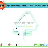 portable dental x ray machine (Wall Type) MODEL NAME: JYF-10A