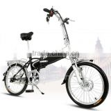 China manufacturer cheap 240w foldable electric bicycle for kids                                                                         Quality Choice