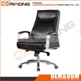 2016 popular modern commercial furniture high back leather swivel office executive chair
