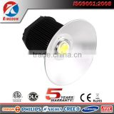 TOP SALE LED high bay lamp 150W LED high bay retrofit with CE ROHS certificates                                                                         Quality Choice