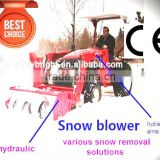 snow blower,snow blade,snow sweeper,snow plow,tractor front mounted snow blower