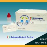 One step Bovine Tuberculosis Antibody Test(BTB Ab Test/lateral flow immunoassay/ISO9001/ISO1345 certified)