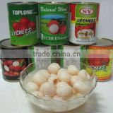 Canned lychees in syrup (Lychee, litchi)