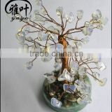 5-10mm Opalite Chip Trees for Decorations/Natural Gemstones Chips