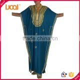 Wholesale Women Clothing Kaftan Dresses, Arabic African Kaftan New Design Ladies Caftan