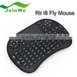 Joinwe best selling wireless keyboard and mouse i8 pro 2.4g wireless backlit rii i8 keyboard