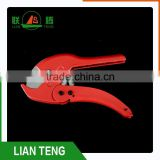 Wholesales expanding red pipe cold cutter for plastic pipe