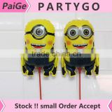 28*39cm The eyes of the Minions balloon with stick Inflatable balloon stick toys party decoration