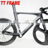 2013 China cheap bike, Dengfu bike, new full carbon bicycle frames FM069, TT frame&fork&seatpost&TT handlebar