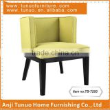 Arm chair,Linen fabric cover with piping around and Black finish solid wood base,KD packing,TB-7293