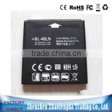 Rechargeable li-ion Battery 3.7V BL-48LN Battery For LG P725 MyTouch Q 4G Optimus 3D MAX C800