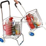 Folding Collapsible Storage Trolley Cart, Folding hand trolley basket,Supermarket trolley